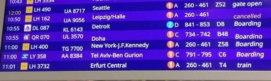 airport frankfurt departure erfurt central